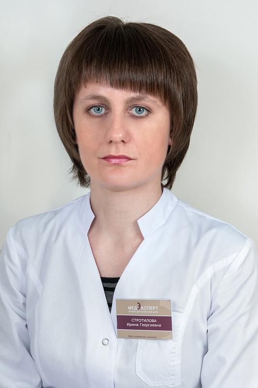 Врач маммолог в саратове